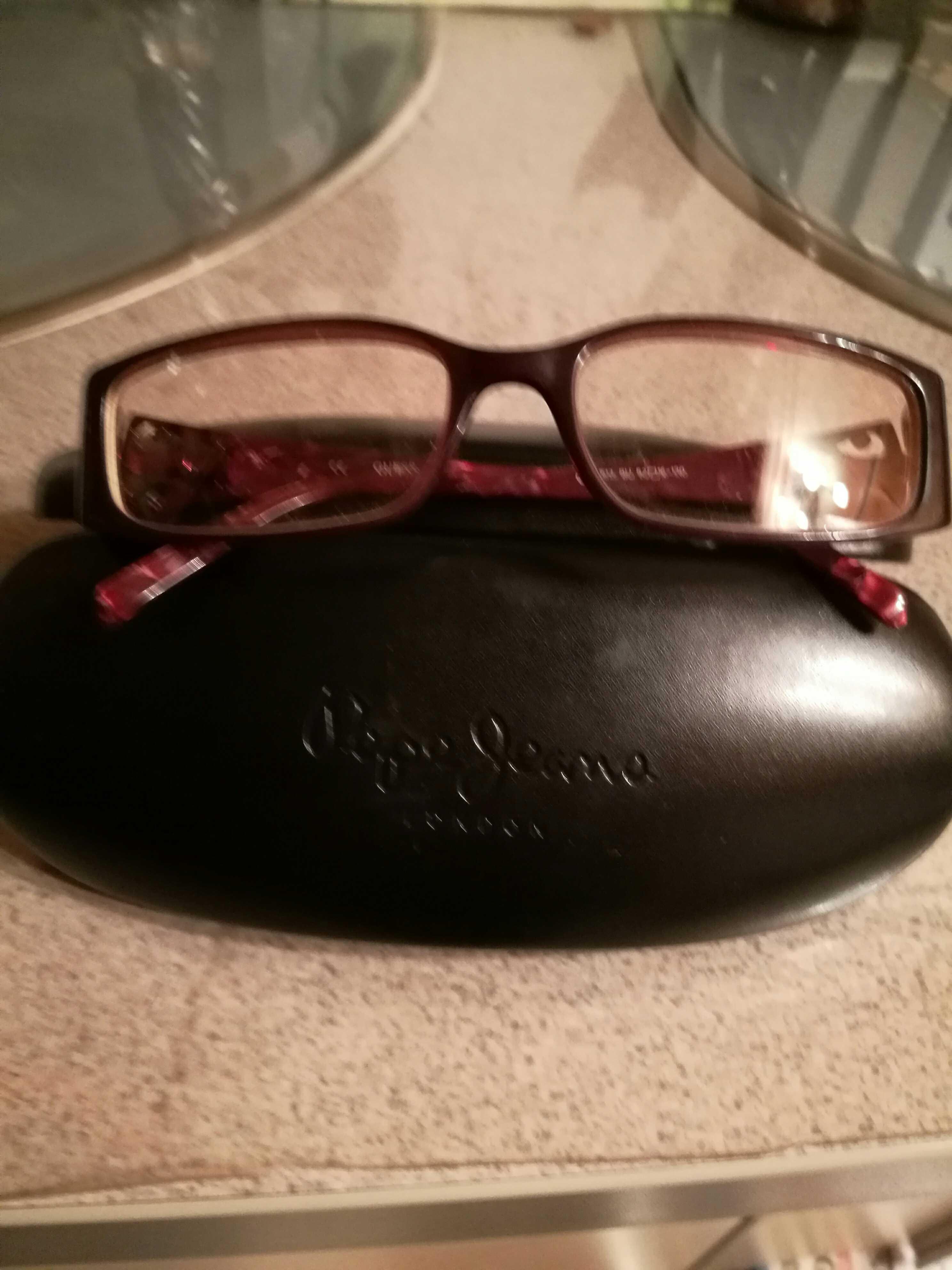 Paires de lunettes occasion , annonces achat et vente de paires de ... 0732c5954a67