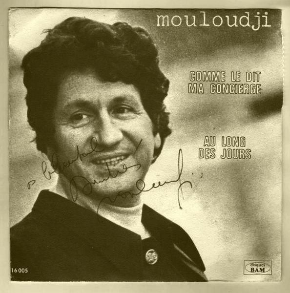 MOULOUDJI - 45 tours dédicacé / prixportcompris 10 Lille (59)