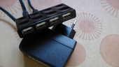 MULTIPRISES USB 10 Noisy-le-Grand (93)