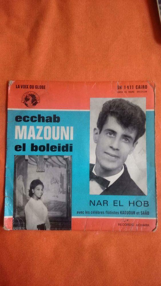 Musique d'Algérie.. CD et vinyles