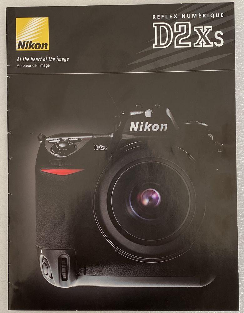 Nikon D2Xs Brochure en français 8 Joué-lès-Tours (37)