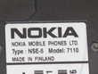 Nokia 7110 Téléphones et tablettes