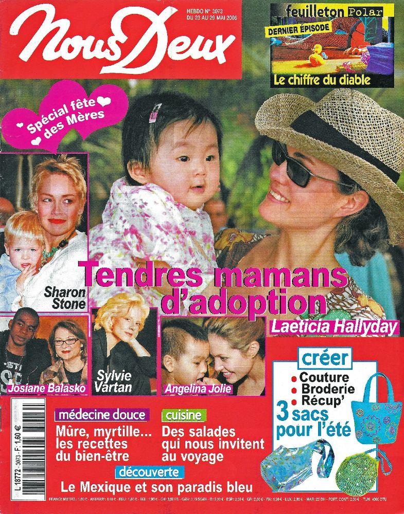 NOUS DEUX Magazine n°3073 2006  L'adoption des célébrités  2 Castelnau-sur-Gupie (47)