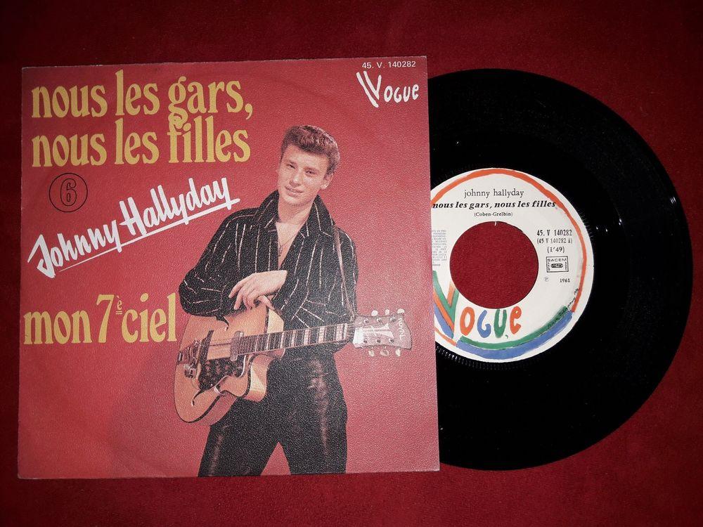 NOUS LES GARS , NOUS LES FILLES pochette papier Granuleux CD et vinyles