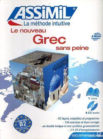 Le nouveau grec sans peine 70 Saint-Germain-de-Tournebut (50)