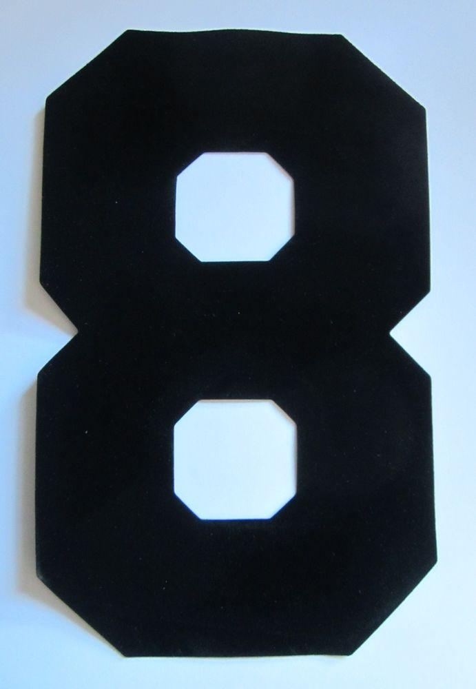 NUMÉROS de flocage avec fer a repasser -  20 x 12,5 cm 5 Sassenage (38)