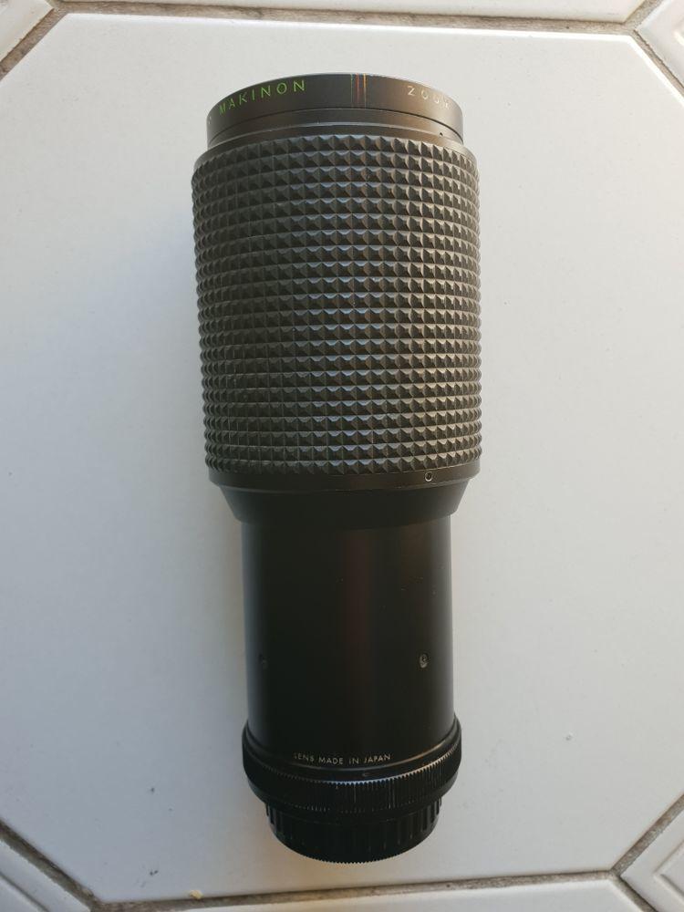 Objectif Makinon 75 - 250mm 0 Nice (06)