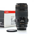 Objectif Zoom Canon 70-300 mm Photos/Video/TV