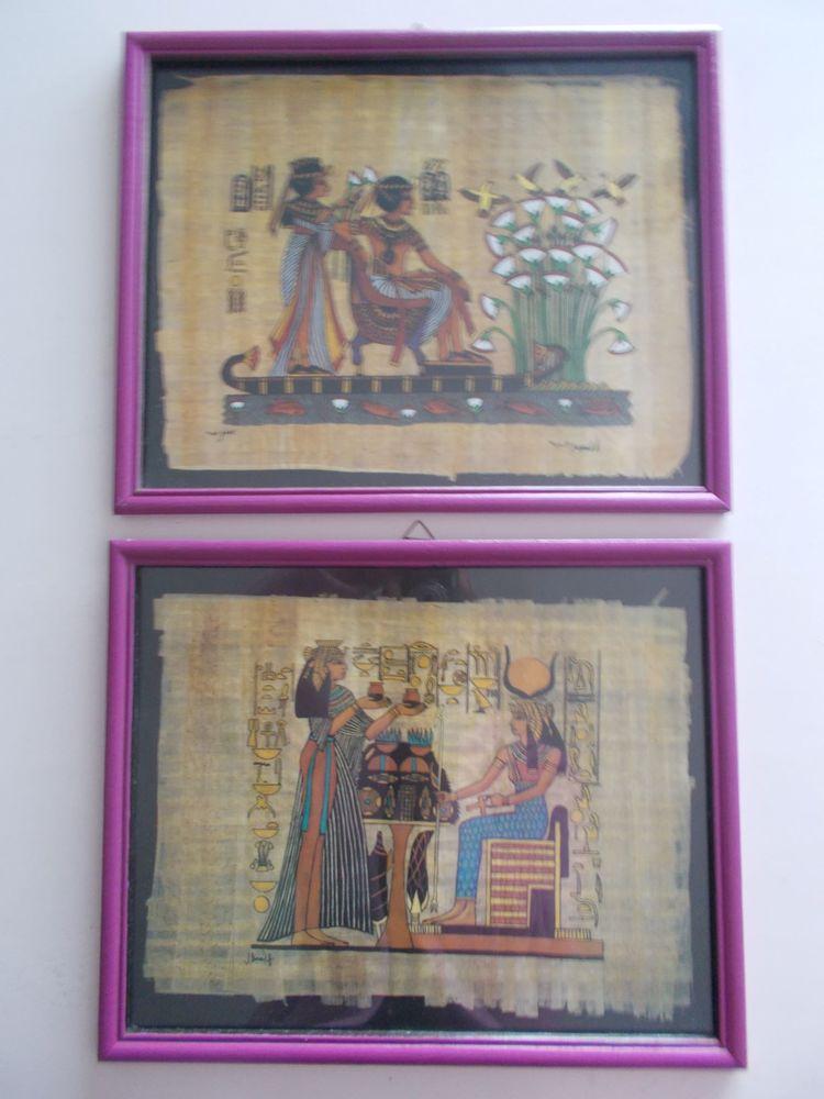 A OFFRIR : 3 CADRES ASSORTIS Ancienne ÉGYPTE 10 Cazères (31)