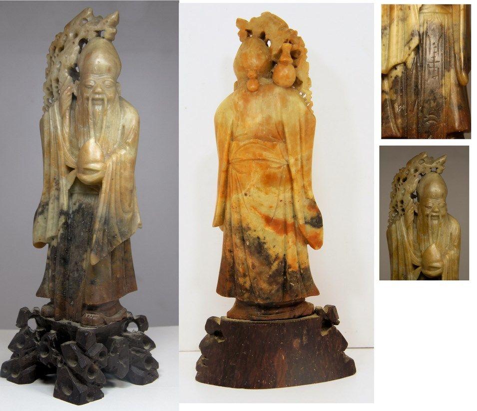 OKIMONO sage de longévité   Shou Lao   en pierre de lard  220 Paris 15 (75)