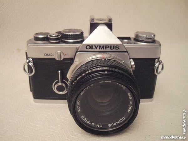 OLYMPUS OM-2 N avec optiques et flash 120 Saint-Maur-des-Fossés (94)