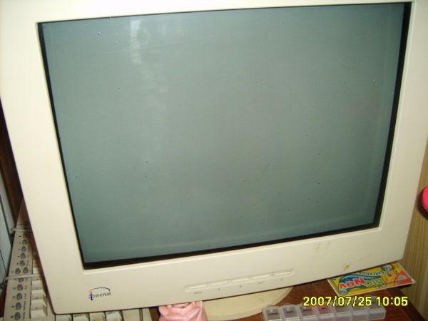 ordinateur ancien 0 Lagord (17)