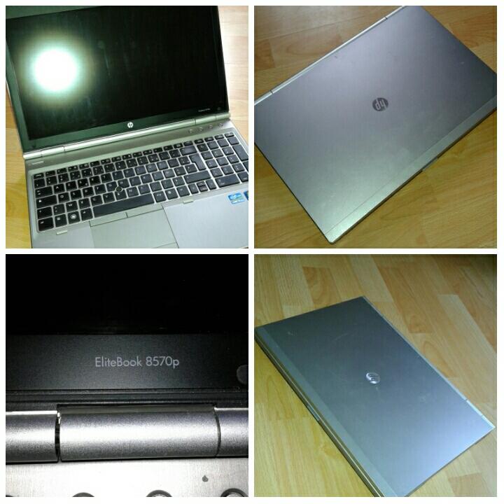ordinateur HP elitebook 8570p 1200 Fontainebleau (77)