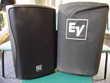 Paire d'enceinte Electro-Voice (EV)  X90 ZX1-90