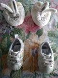 Lot de 6 paires de chaussettes et 3 bonnets, et bandana.  8 Essey-lès-Nancy (54)