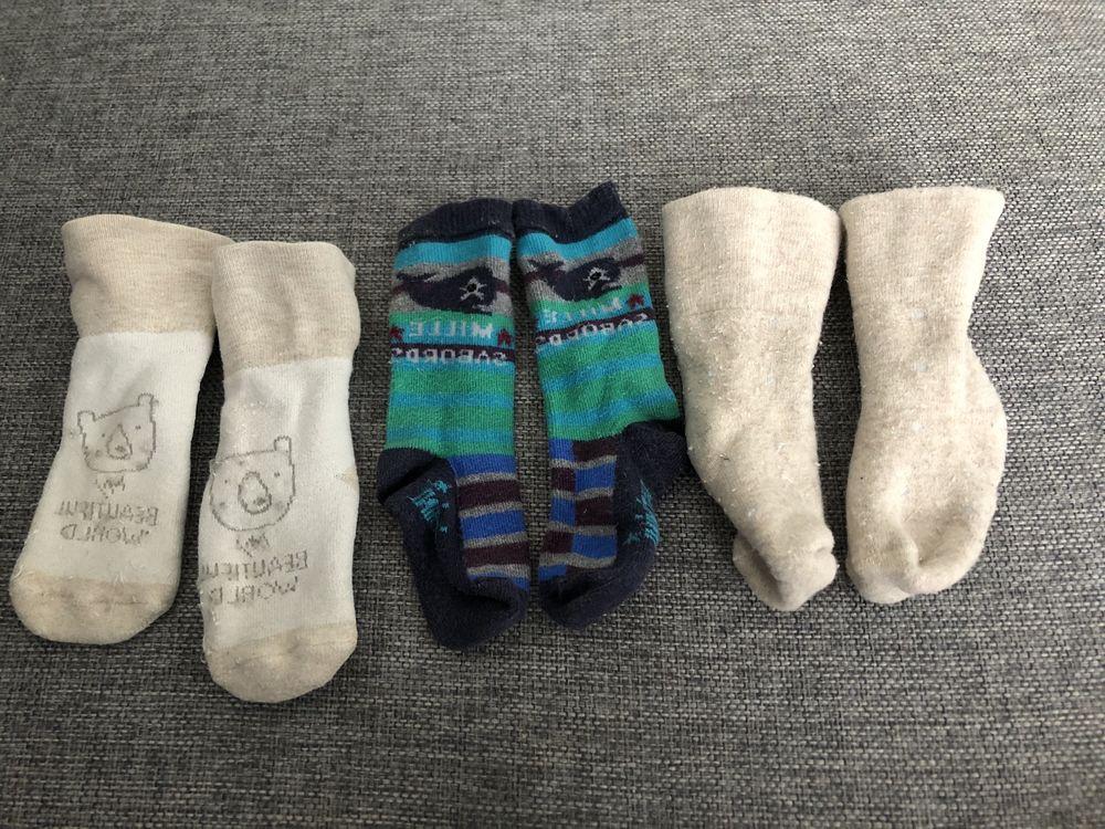 3 paires de chaussettes 1 an 1 Paris 9 (75)