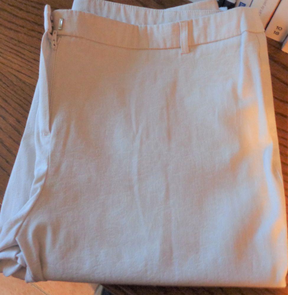 pantalon blanc motifs incrusté t 44,comme neuf 17 Argenteuil (95)