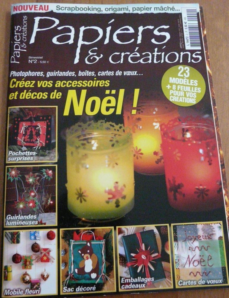 Papiers et Créations (décos Noël) 1 Marseille 10 (13)