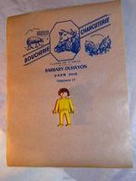 10 Papiers publicitaire ancien boucherie UXEM boucher boeuf  Dunkerque (59)