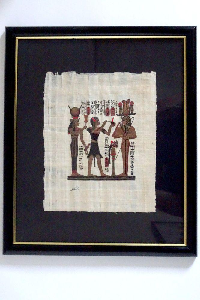 Papyrus égyptien, encadré sous verre 15 Sucy-en-Brie (94)