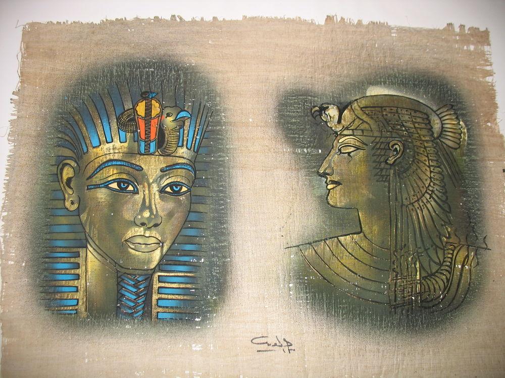 Papyrus Egyptien. Décoration