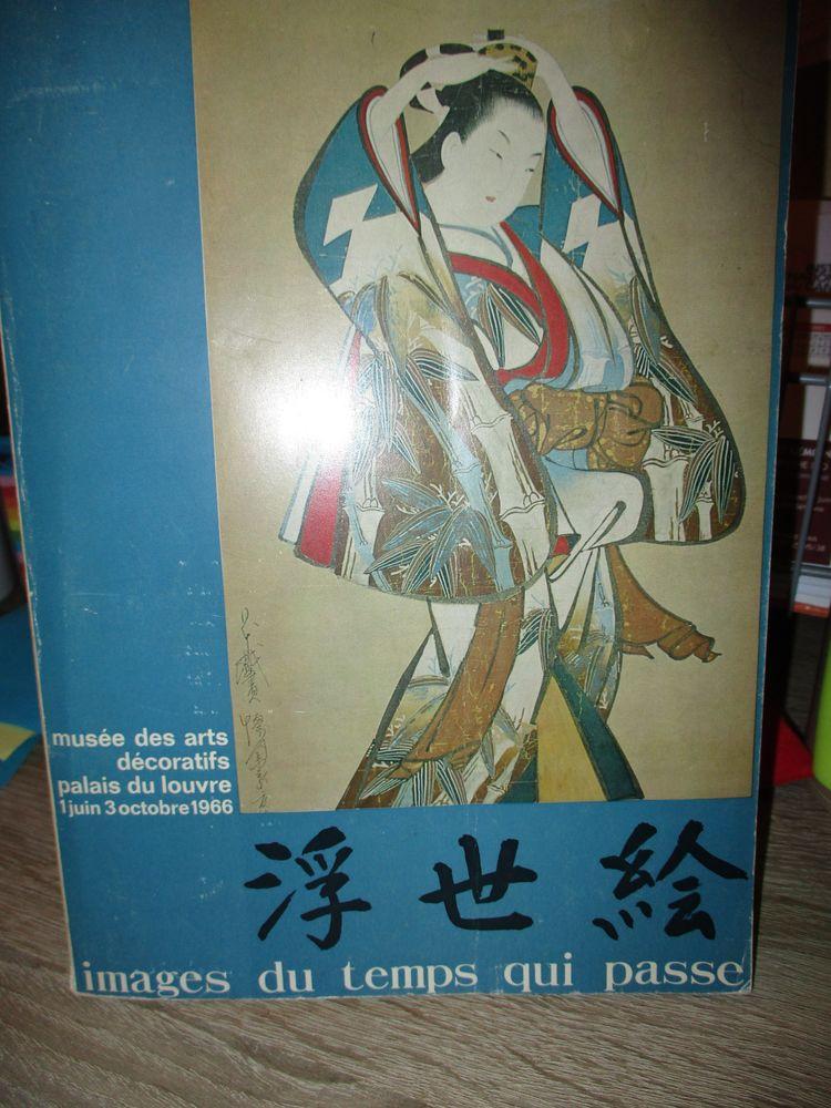 peintures et estampes d'Ukiyo-é 25 Haillicourt (62)