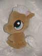peluche hippocampe LPS PETSHOP Jeux / jouets