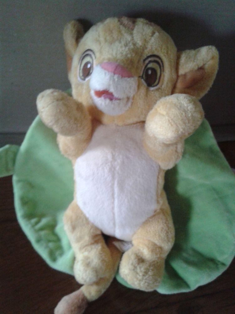 Peluche NALA (roi lion) Disney 5 Noailles (60)