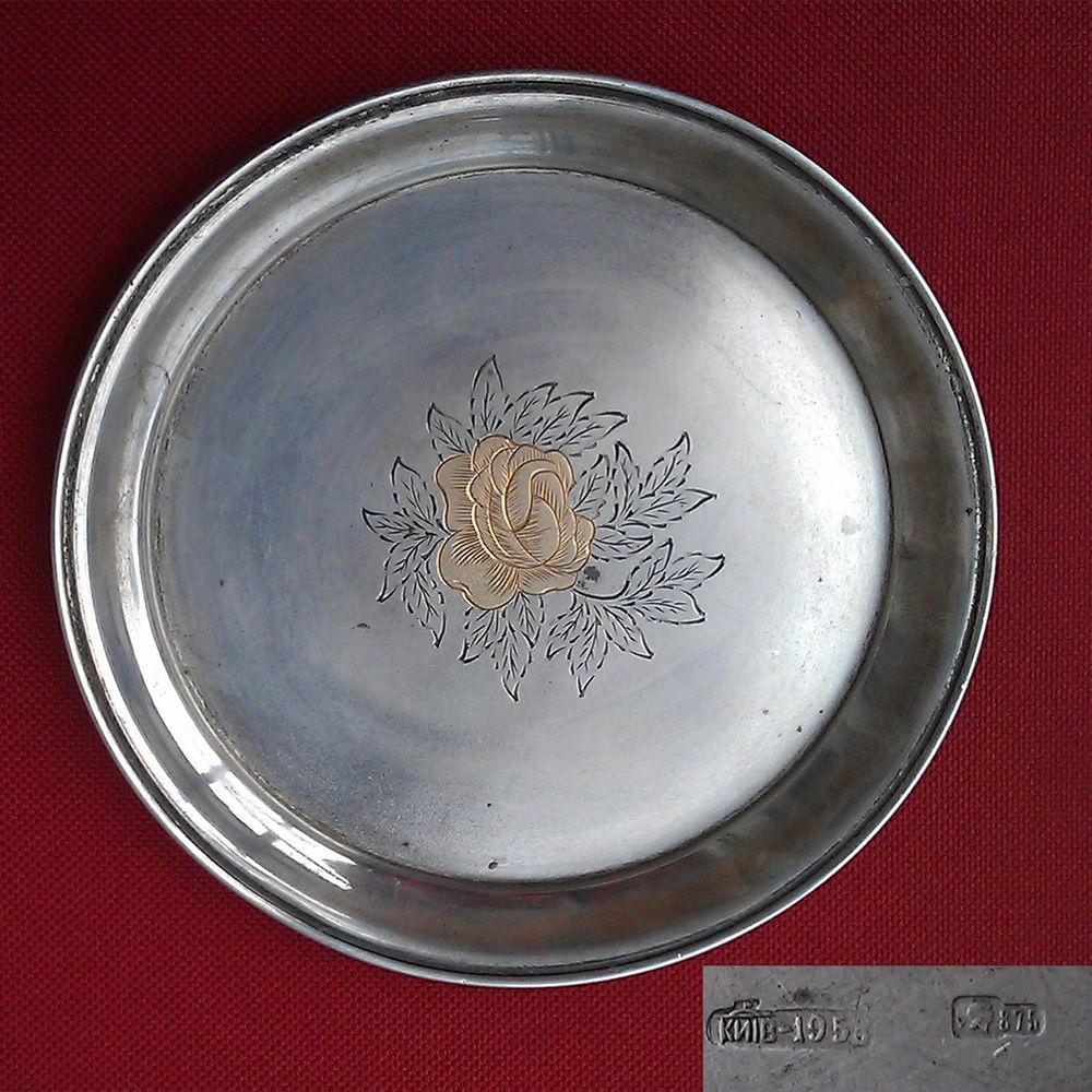 Petite assiette en argent massif origine Kiev URSS de 1953 164 Calais (62)