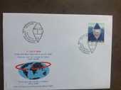 Philatélie enveloppe de 1er jour oblitérée 0 Fontvieille (13)