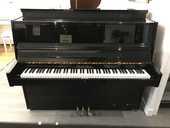 Piano droit Pearl River 117 noir laqué 1800 Lyon 5 (69)