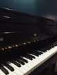 Piano droit schimmel haut de gamme Instruments de musique