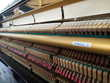 Piano droit - Yamaha U3 Occasion Instruments de musique