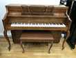 Piano droit Yamaha M2H noyer satiné Lyon 5 (69)
