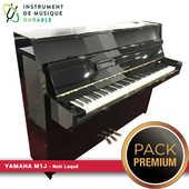 Piano d'étude HOHNER - 112 Laqué Blanc |PACK PREMIUM INCLUS| 1990 Levallois-Perret (92)