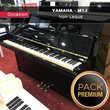 Piano d'étude HOHNER - 112 Laqué Blanc |PACK PREMIUM INCLUS| Instruments de musique