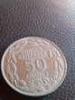 pièce 50 francs banque centrale état du CAMEROUN 1er 01 1960