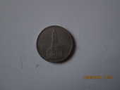 pièce de monnaie III Reich 15 Épernay (51)