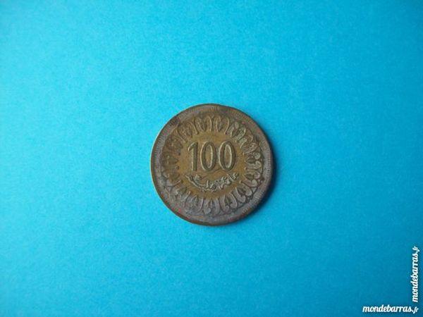 PIECE DE MONNAIE TUNISIE 100 MILLIM 1960 - 1380 1 Wattignies (59)