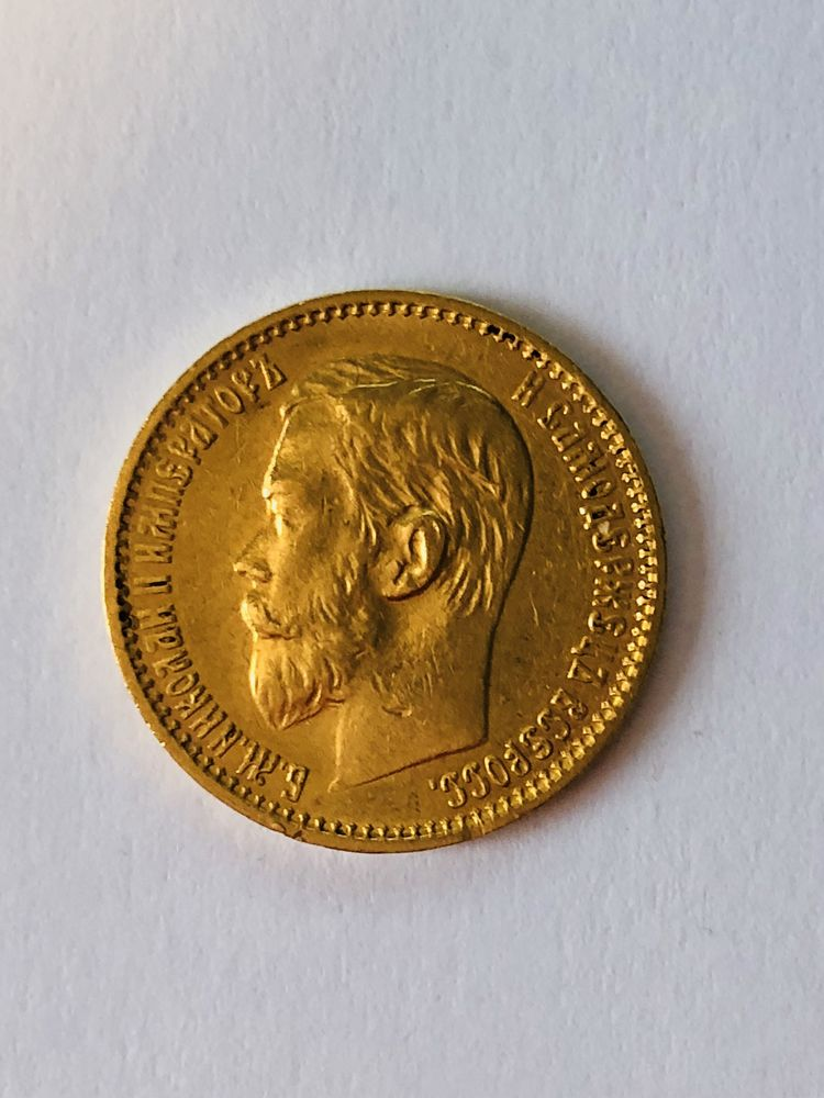 Pièce or, Nicolas II, 5 Roubles, 1898, Saint-Petersbourg. 0 Paris 12 (75)