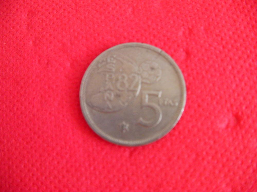 Pièce 5 pesetas Espagne - année 1980 0 Saint-Etienne (42)