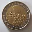 pièce SLOVÉNIE 2 Euro FRANCE PRE?EREN 2007