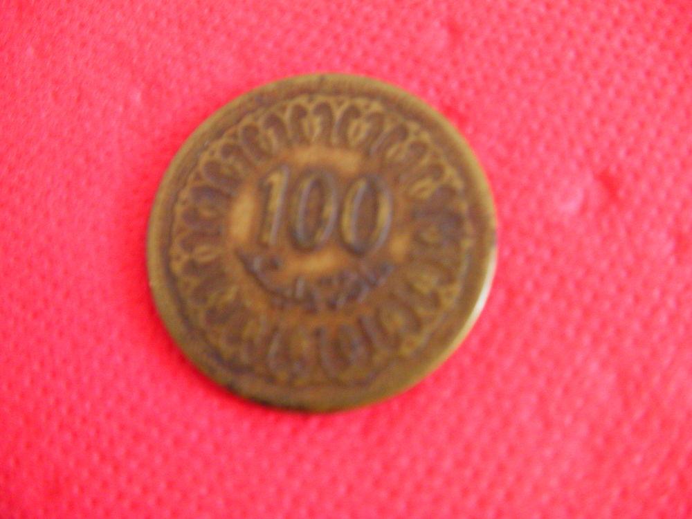 Pièce Tunisie 100 millimes - année 1960 0 Saint-Etienne (42)