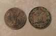 pièces Afrique 5 francs CFA