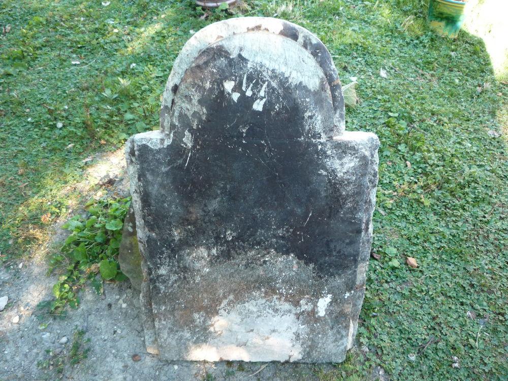 Pierre à feu/ XVII siècle/plaque cheminée/foyer 265 Castres (81)