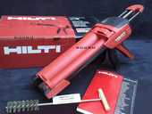 Pince d'injection HILTI / NEUF 45 Cagnes-sur-Mer (06)