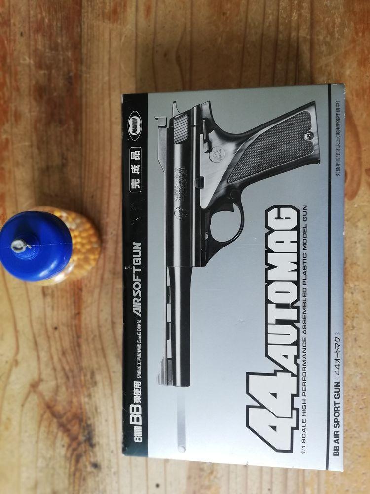 Pistolet à billes  44 automatic  + biberon de billes 7 Rouen (76)