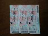 3 places cat Or Katy Perry Park&Suite Arena Montpellier 67 Montpellier (34)