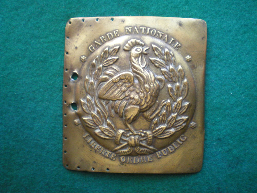 Plaque de baudrier de Garde Nationale - Monarchie de Juillet 120 Caen (14)