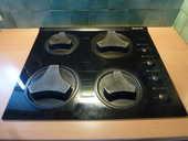 Plaque de cuisson encastrable 40 Vertou (44)